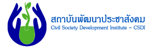 Civil Society Development Institute - CSDI